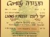 albero_israele